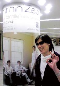 2007_3