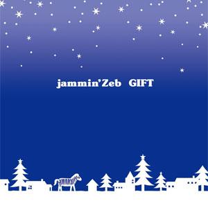 j_gift
