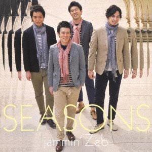 j_seasons